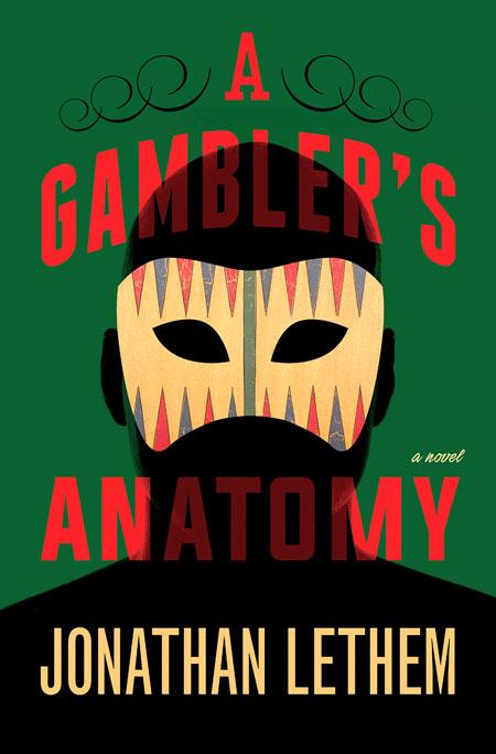 Gambler-Full